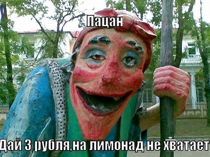 surovie-detskie-ploschadki-rossii-vinegret-7