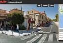 Создана игра, в которой надо угадать место по снимку из Google Street View.