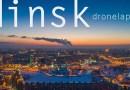 Видео: Великолепный дронлапс, показывающий во всей красе город Минск, Беларусь.
