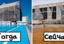Как выглядят олимпийские объекты Рио-2016 спустя 6 месяцев после Олимпиады.