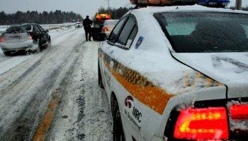 Condition Routiere Quebec >> Route Fermee Dans La Region En Raison Des Mauvaises Conditions Meteo