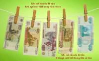 sen và tiền