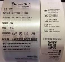 tem mã vạch xuất khẩu satin sticker
