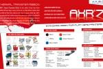 AXR®7+