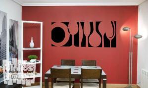 Vinilo decorativo platos y copas