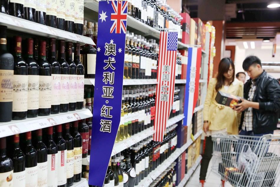 China australian wine