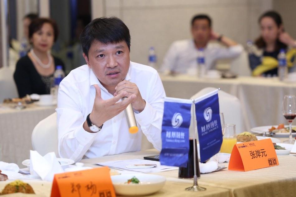 zhang anyuan