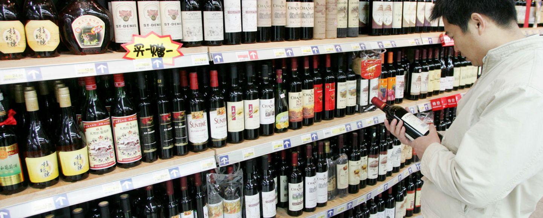 Wine buyers in China (pic: iStock)