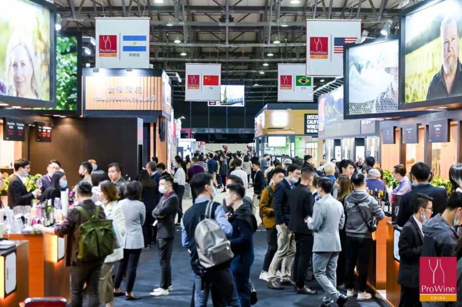 ProWine Shanghai attracted participations from leading wine producing countries and wineries (pic: ProWine Shanghai)