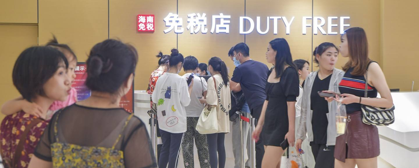 duty-free shop in Hainan (pic: file image)