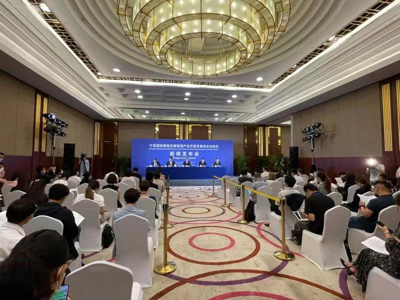 Ningxia laid out a blueprint for its local wine industry in the next five and ten years  at a press conference in Beijing (Pic: Ministry of Industry and Information Technology)