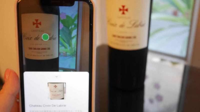 We put WeChat's new wine recognition feature to test with a bottle of Croix de la Brie 2018 (pic: Vino Joy News)