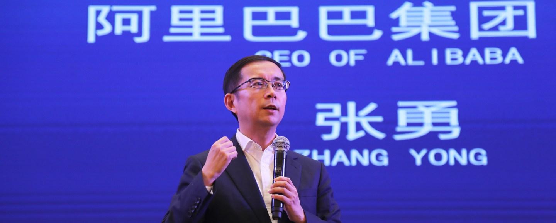 Alibaba CEO, Daniel Zhang (pic:ture Alibaba)