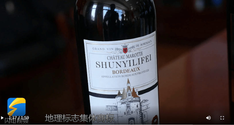 Biggest fake Bordeaux case uncovered in China (pic: screen grab)