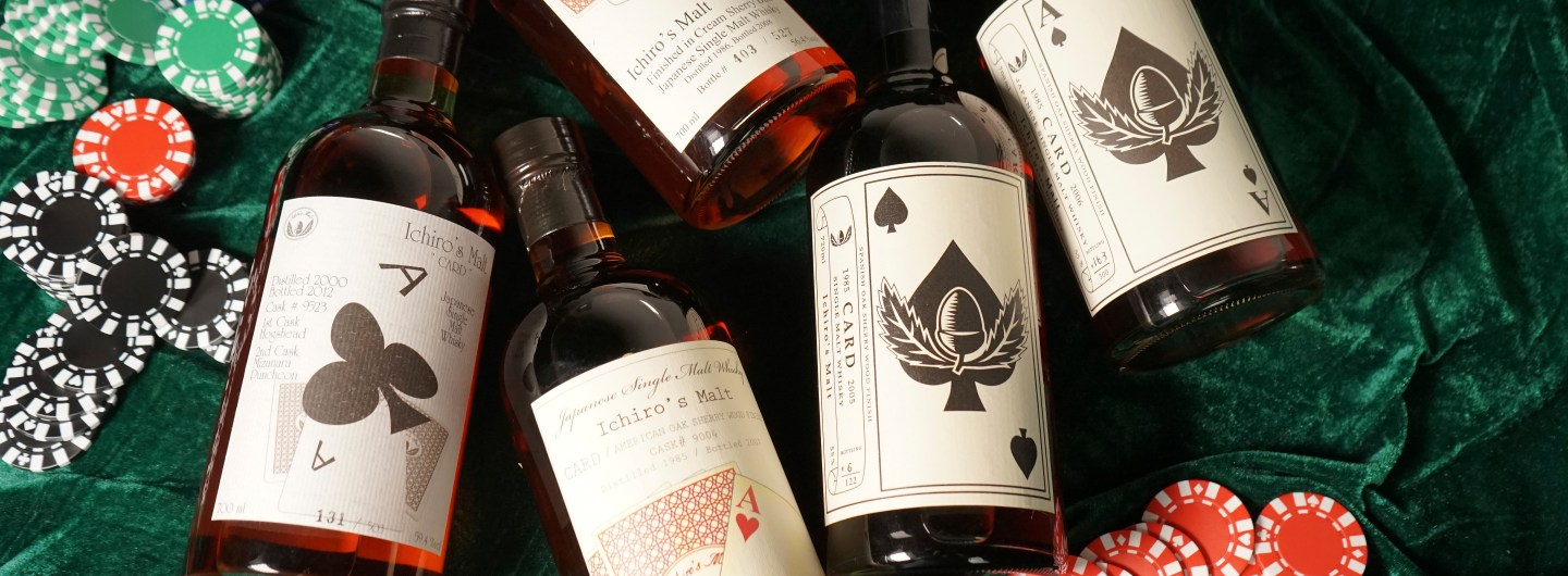 The Hanyu card series will fetch at least US$1.7 million on October 10 (pic: Kaigai Fine Wine Asia)