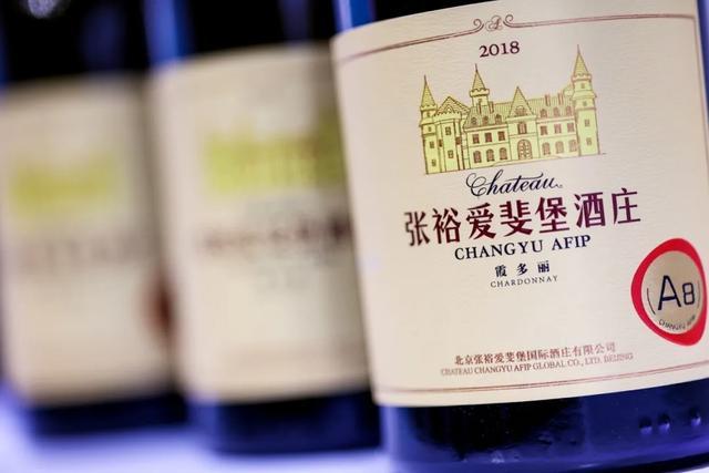 Chinse wine changyu (pic: Changyu)
