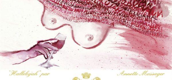 Этикетка Мутон Ротшильд grand vin 2017