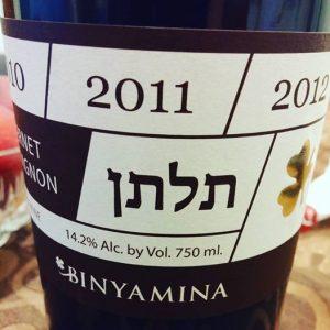 Тильтан - бленд каберне совиньон урожаев 2010-12 годов. Винодельня Биньямина, Израиль.