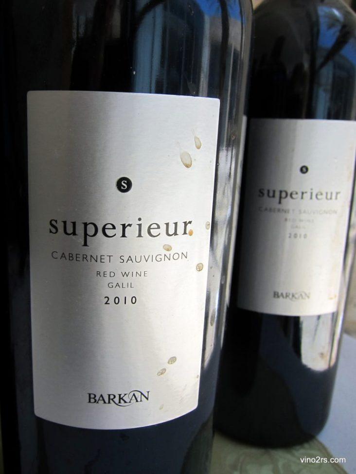 Флагманское вино