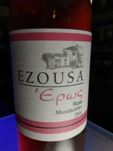 Eros, Ezousa