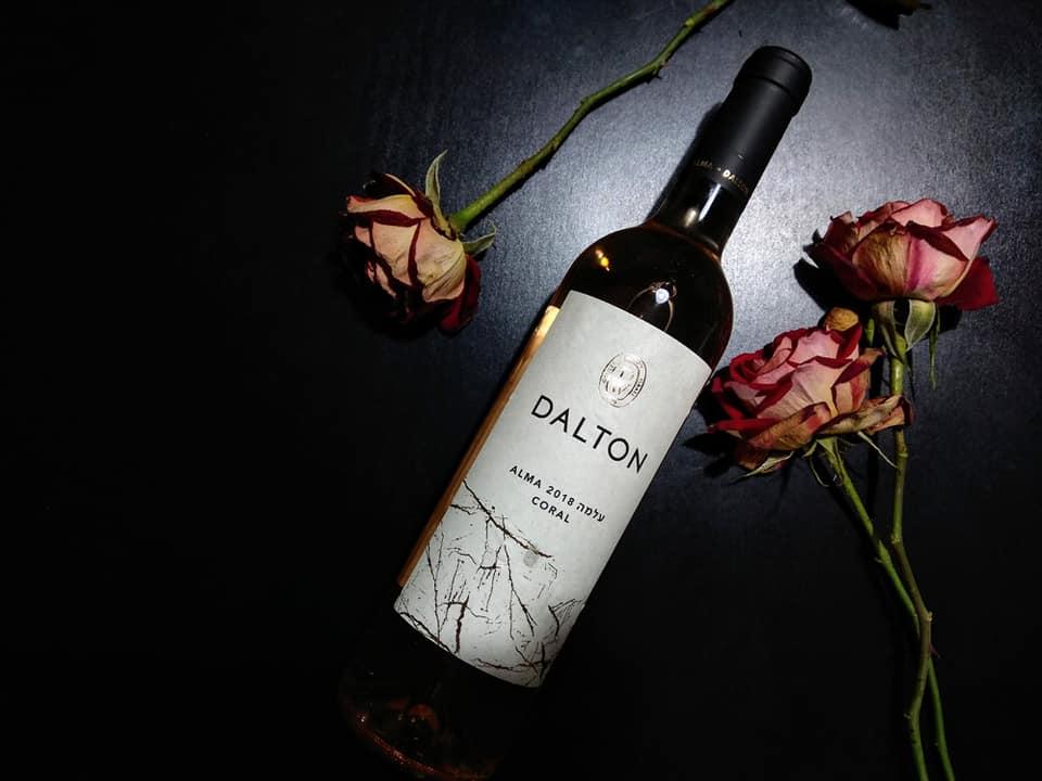 Rose2020 Dalton Alma Coral