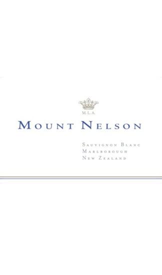 Vinopolis-Mx-Tenuta-Campo-Di-Sasso-Mount-Nelson