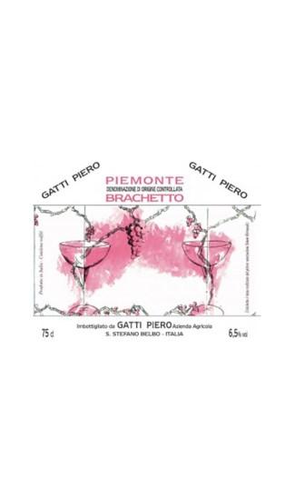 brachetto-gattipiero-vinopolis