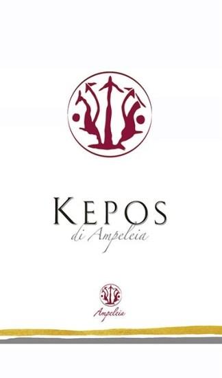 Vinopolis-Mx-lb-Ampeleia-Kepos