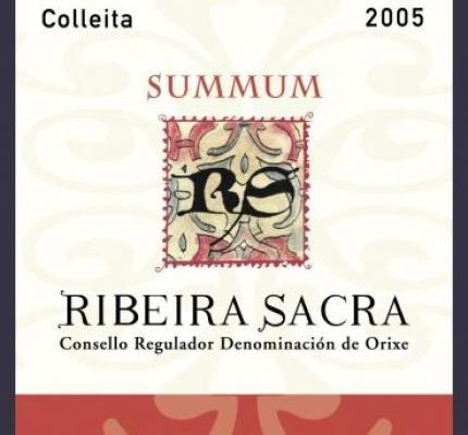 Logo denominacion Ribeira Sacra