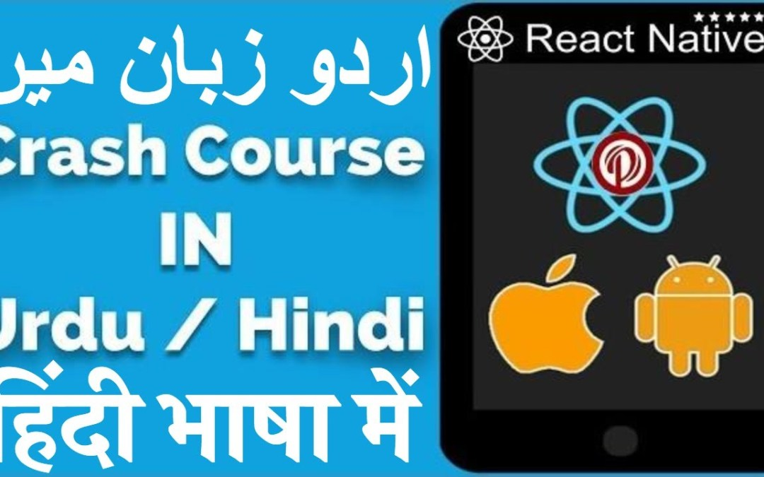 Mobile App Development Tutorials in Urdu 2018: What is React Native | React Native Crash Course