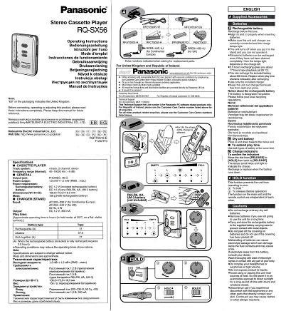 Vintage Technics, Panasonic RQ-SX56