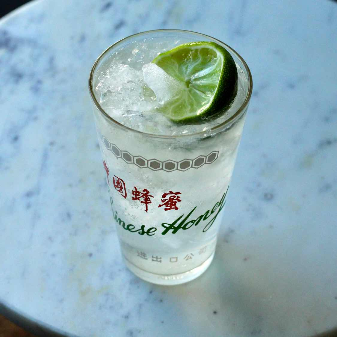 Rum Rickey - A Clean Simple Variation of the Gin Rickey