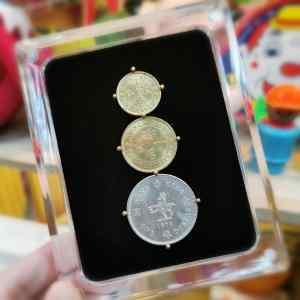 1978年香港殖民地港英政府發行5仙,1毫及1元錢幣