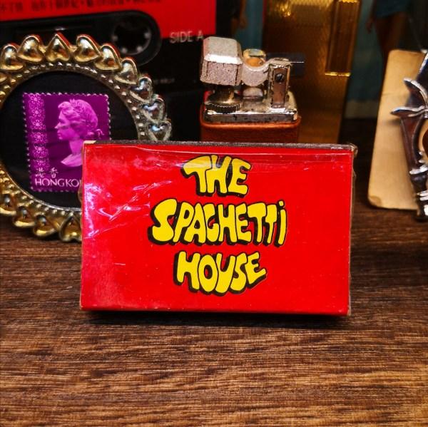 意粉屋The Spaghetti House 火柴