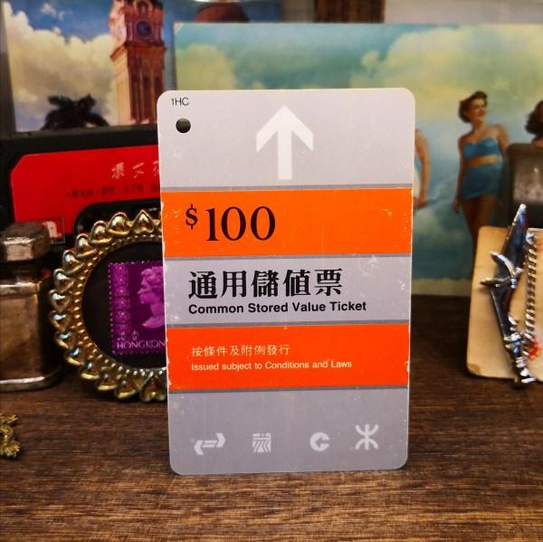 $100通用儲值車票 - Novell 廣告