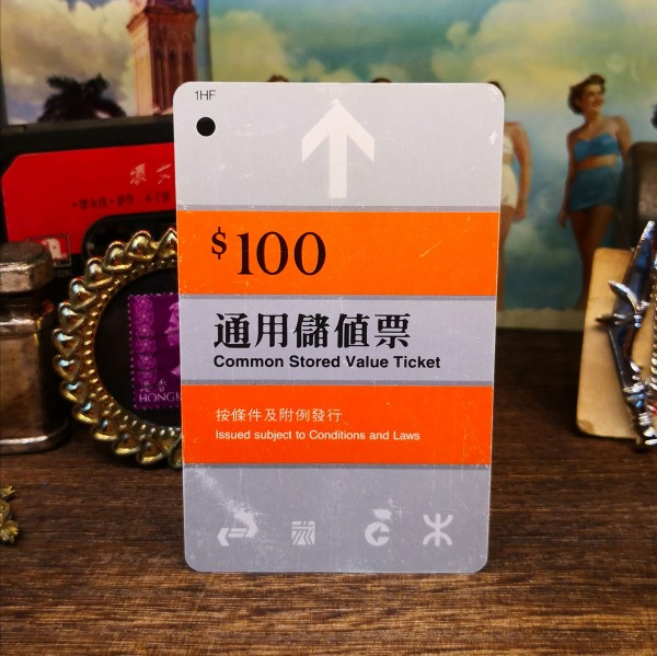 $100通用儲值車票 - Replay廣告