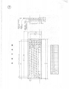 Vintage Alps AKB-3420 Keyboard