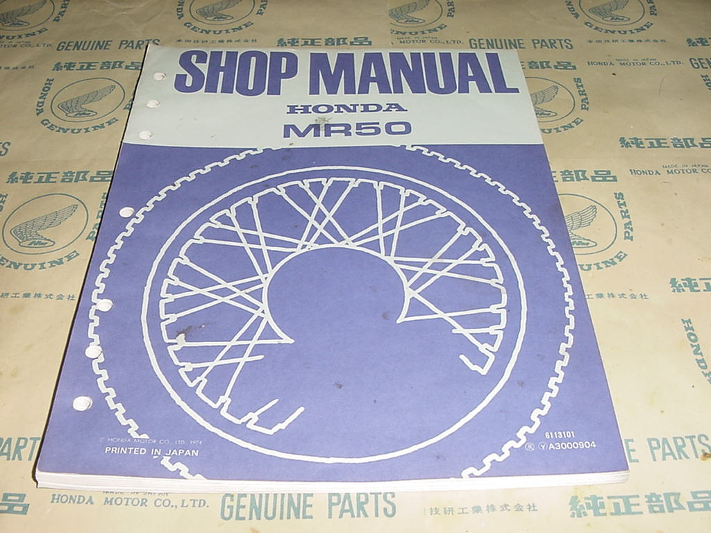 hight resolution of mr50 shop manual