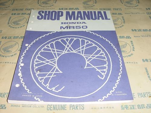 small resolution of mr50 shop manual