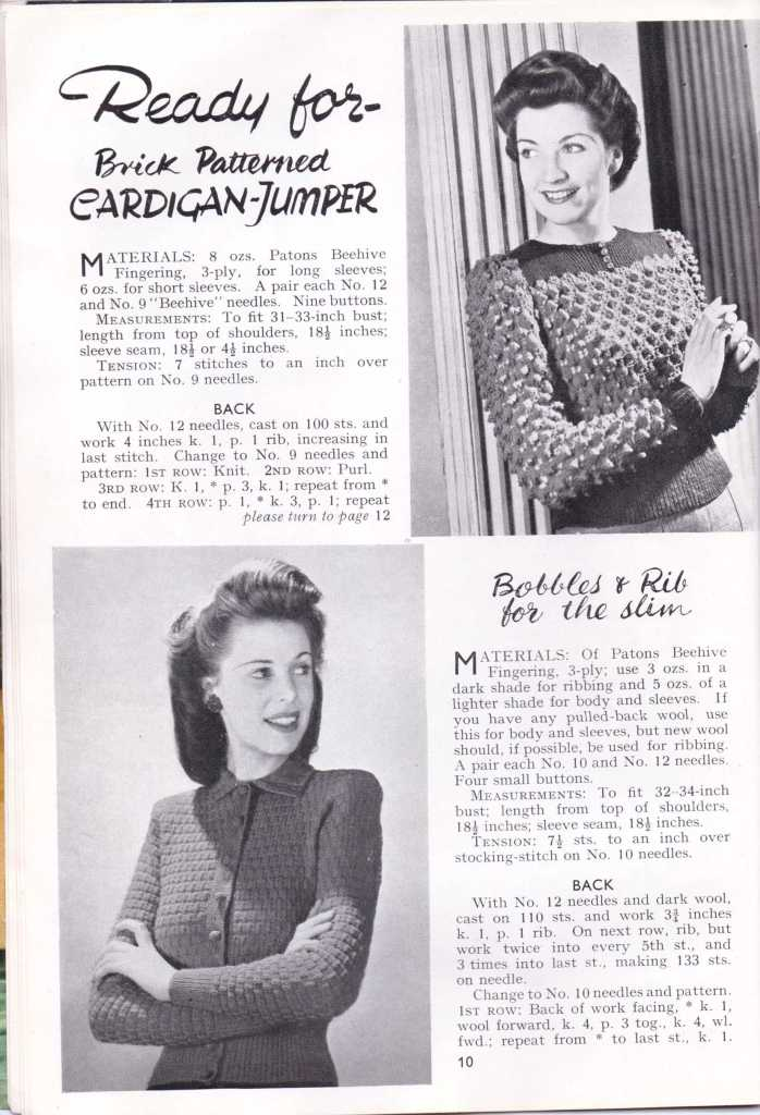 Vintage Knitting pattern womens WW2 Stitchcraft Dec 194312