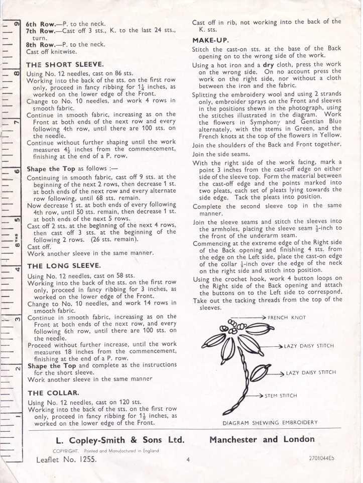 Copley's 1255 Knitting Pattern WW2 top 4
