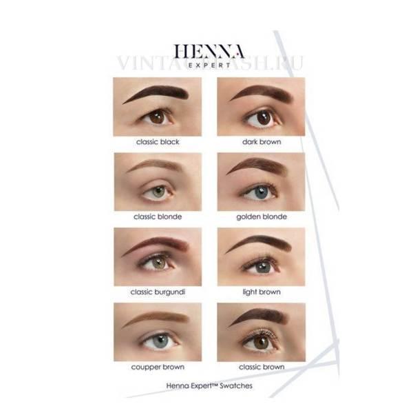 Хна для бровей Henna Expert