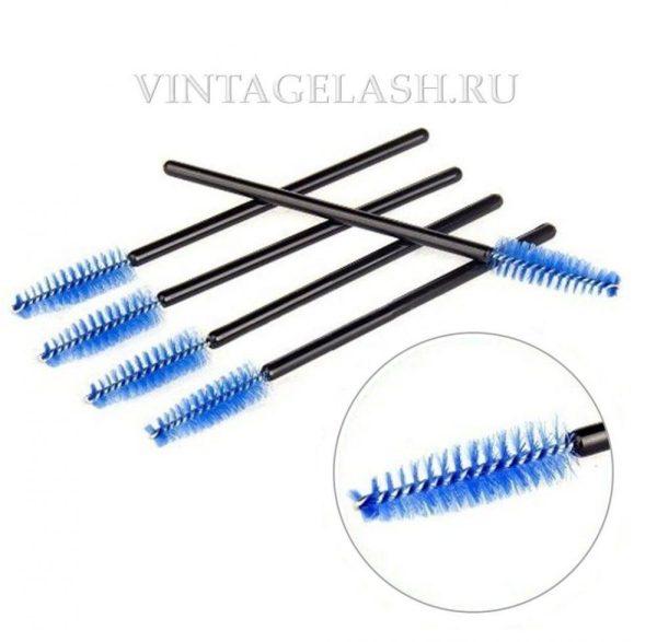 Щеточки синие с черной ручкой 10 шт. 1