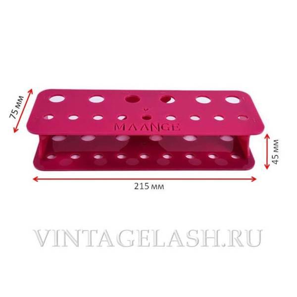 Органайзер на 15 пинцетов розовый2