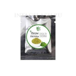 Хна бесцветная, BH Brow Health Henna, 0.1 мл, 1 шт, саше