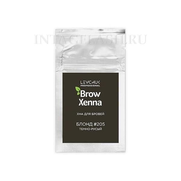 Хна для бровей BrowXenna Блонд #205, темно-русый, (саше-рефилл), 6 г