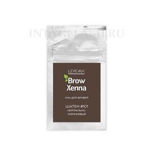 Хна для бровей BrowXenna Шатен #101, нейтрально-коричневый, (саше-рефилл), 6 г