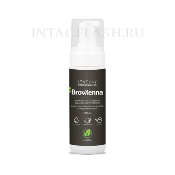 Шампунь-пена для глубокого очищения бровей BrowXenna 100 мл
