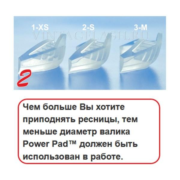 Силиконовые валики Power Pad Wimpernwelle инструкция 2