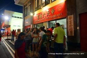 Port Louis China Town Mauritius Festival Fortune Eight Restaurant